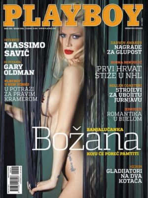 Playboy Croatia - Sep 2014