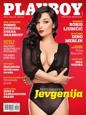 Playboy Croatia - Feb 2015