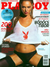 Playboy Hungary - Sep 2015