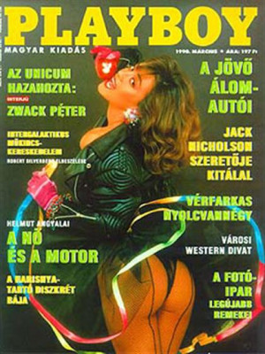 Playboy Hungary - March 1990