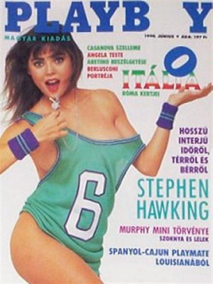 Playboy Hungary - June 1990