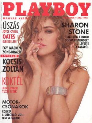 Playboy Hungary - July 1990
