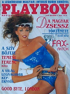 Playboy Hungary - October 1990