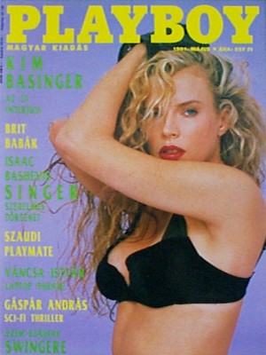 Playboy Hungary - May 1991
