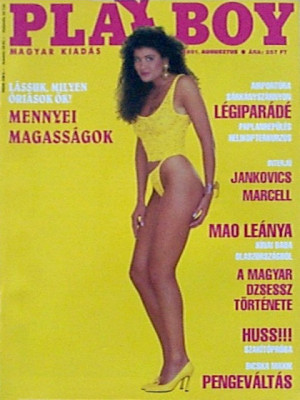 Playboy Hungary - August 1991