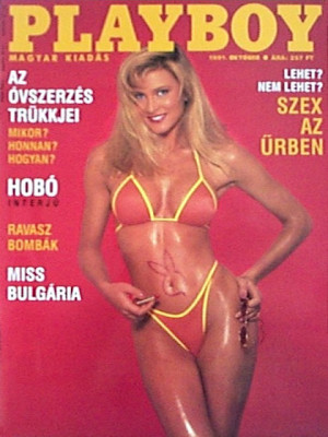 Playboy Hungary - October 1991