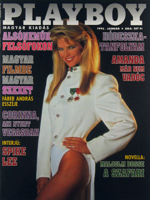 Playboy Hungary - January 1992