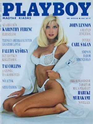 Playboy Hungary - March 1992