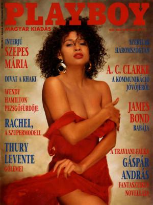 Playboy Hungary - May 1992
