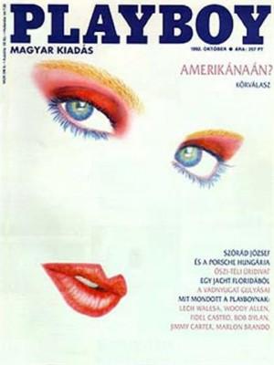 Playboy Hungary - October 1992