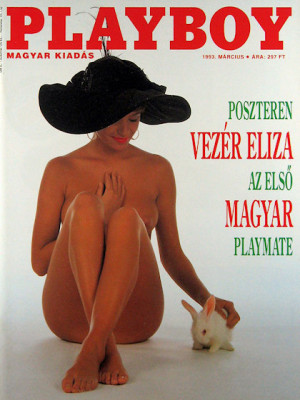 Playboy Hungary - March 1993