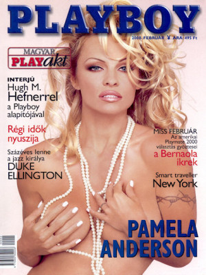 Playboy Hungary - Feb 2000