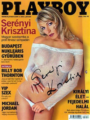 Playboy Hungary - July 2003