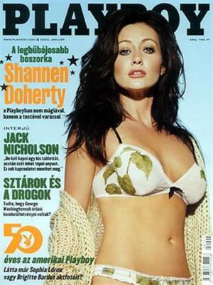 Playboy Hungary - January 2004