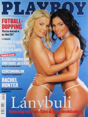 Playboy Hungary - June 2004