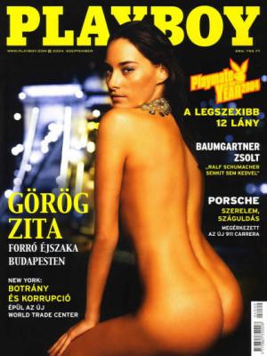 Playboy Hungary - Sep 2004