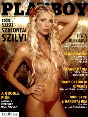 Playboy Hungary - October 2004