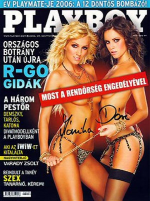 Playboy Hungary - Sep 2006