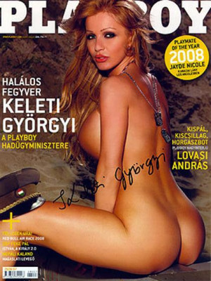 Playboy Hungary - July 2008