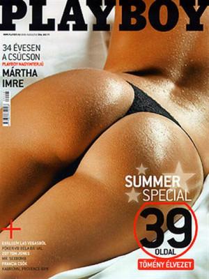 Playboy Hungary - August 2009