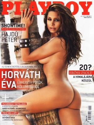 Playboy Hungary - April 2011
