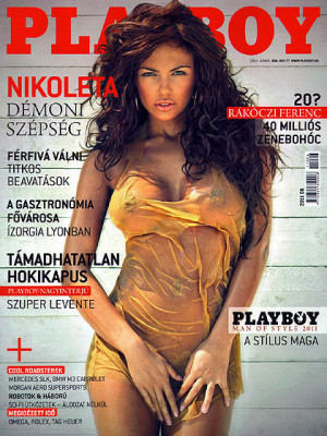 Playboy Hungary - June 2011