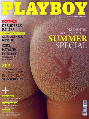 Playboy Hungary - August 2011