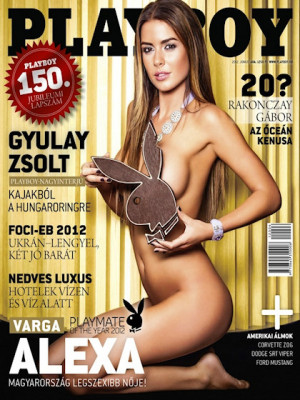 Playboy Hungary - June 2012