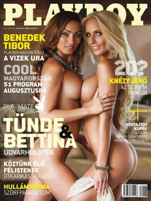 Playboy Hungary - August 2012