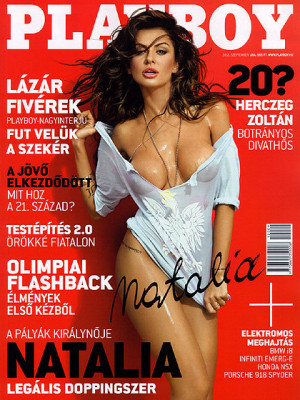 Playboy Hungary - Sep 2012