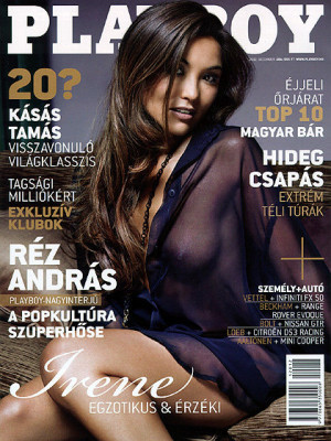Playboy Hungary - Dec 2012