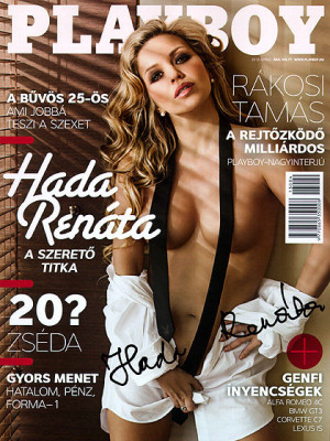 Playboy Hungary - April 2013