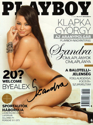 Playboy Hungary - May 2013