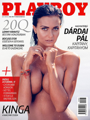 Playboy Hungary - March 2015