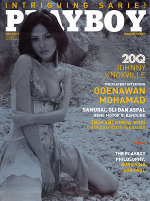 Playboy Indonesia - Jan 2007