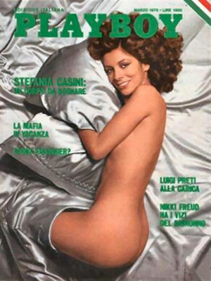 Playboy Italy - March 1975