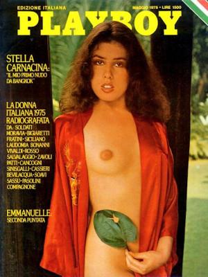 Playboy Italy - May 1975