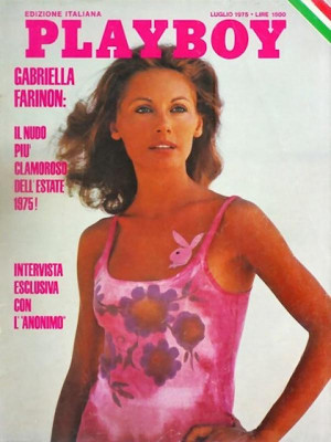 Playboy Italy - July 1975