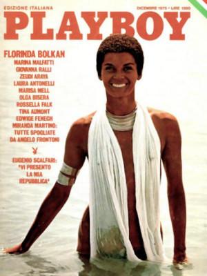 Playboy Italy - December 1975