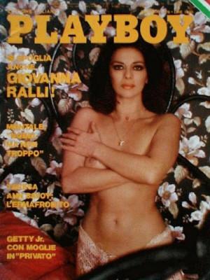 Playboy Italy - February 1976