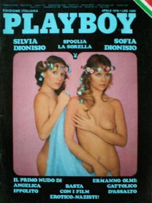 Playboy Italy - April 1976