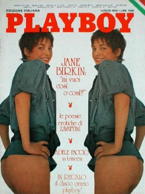 Playboy Italy - July 1976