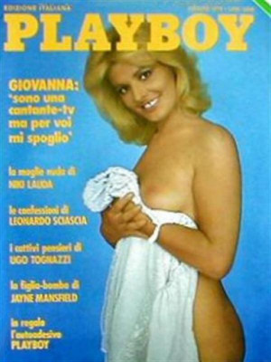 Playboy Italy - August 1976