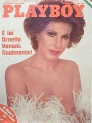Playboy Italy - January 1977