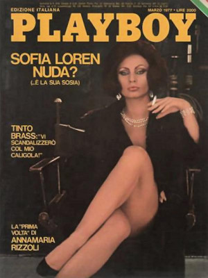 Playboy Italy - March 1977