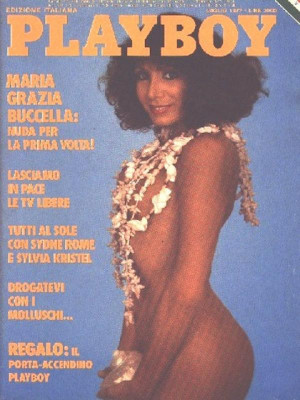 Playboy Italy - July 1977