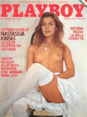 Playboy Italy - May 1978