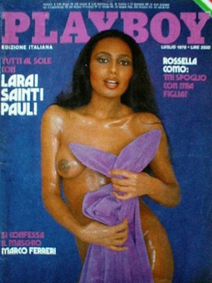 Playboy Italy - July 1978