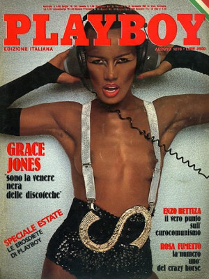 Playboy Italy - August 1978
