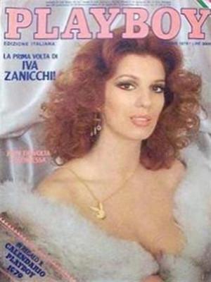 Playboy Italy - January 1979